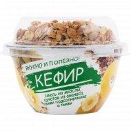 Кефир «Бабушкина крынка» мюсли, цукаты, семена тыквы, 3.2%, 150 г.