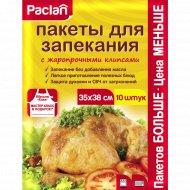 Пакеты для запекания «Paclan» с клипсами, 35х38 см, 6 шт