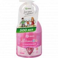 Мыло жидкое «Milana» Bubble Gum, 500 мл.