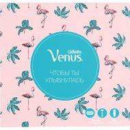 Подарочный набор «Venus» бритва + гель для бритья, 75 мл.