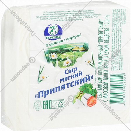 Сыр мягкий «Припятский» кисломолочный, 12%, 1 кг., фасовка 0.3-0.5 кг
