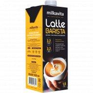 Молоко ультрапастеризованное «LATTE BARISTA» 3.2%, 1000 мл.