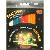 Пластилин восковой флуоресцентный «Флюрики» 10 цветов со стеком.