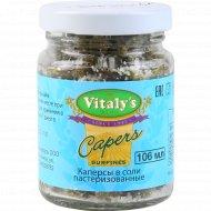 Каперсы «Vitaly's» в соли, 70 г.