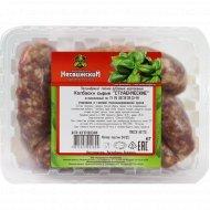 Колбаски сырые «Студенческие» 1 кг., фасовка 0.6-0.8 кг