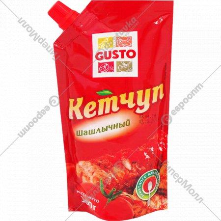 Кетчуп «Gusto» шашлычный 300 г