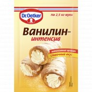 Ароматизатор пищевой «Д-р Оеткер» Ванилин-интенсив, 2 г