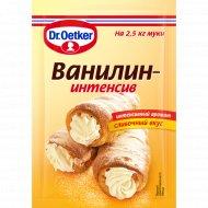 Ароматизатор пищевой «Ванилин-интенсив» 2 г.
