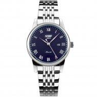 Наручные часы «Skmei» 9058CS, синие