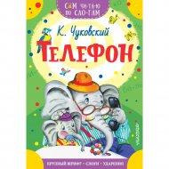 Книга «Телефон» К.Чуковский.