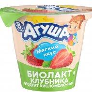 Напиток кисломолочный «Агуша» клубника, 3.0%, 90 г
