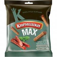 Сухарики соленые «Кириешки-MAX» со вкусом охотничьих колбасок, 40 г.