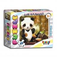 Пазл для малышей «Панда» 25 элементов.