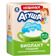 Напиток кисломолочный «Агуша» сладкий, 3.2%, 200 мл