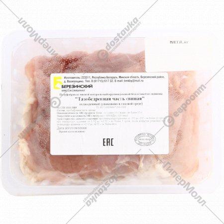 Тазобедренная часть свиная, 1 кг., фасовка 0.8-1 кг