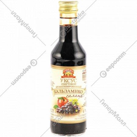 Уксус спиртовой ароматизированный «Бальзамико Салато» 6%, 0.25 л.
