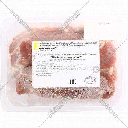Шейная часть свиная охлаждённая, 1 кг., фасовка 0.8-1 кг