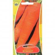 Семена моркови «Флаккер» 1 г