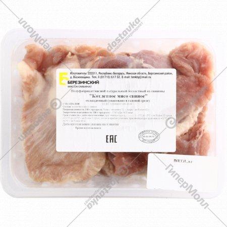 Котлетное мясо свиное, охлаждённое, 1 кг., фасовка 0.8-0.9 кг