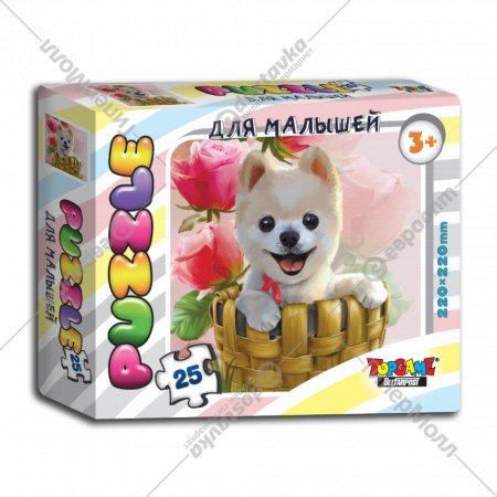 Пазл для малышей «Собачья радость» 25 элементов.