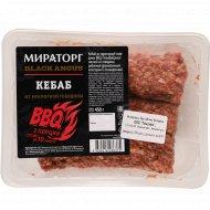 Кебаб из мраморной говядины, охлажденный, 450 г.
