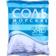 Соль пищевая «Морская плюс» 1 кг.