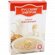Хлопья овсяные «Русский завтрак» Экстра №2, 400 г.