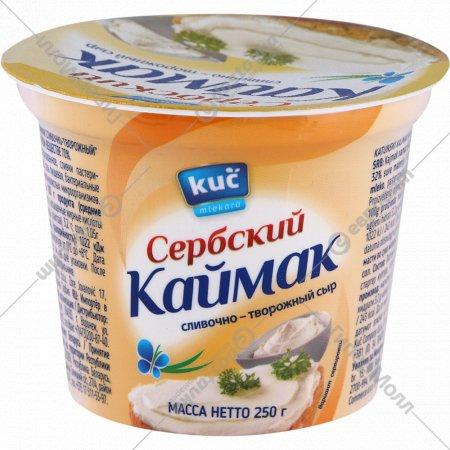 Сыр мягкий «Сербский каймак» сливочно-творожный 70%, 250 г.