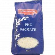 Крупа рисовая «Националь» басмати, 500 г.