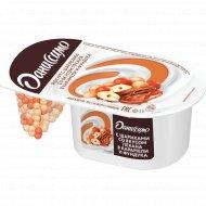 Йогурт «Даниссимо Фантазия» 6.9%, пекан, карамель и фундук, 105 г.