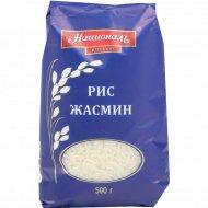 Крупа рисовая «Националь» жасмин, 500 г.