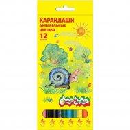 Карандаши акварельные «Каляка-Маляка» цветые 12 цветов.