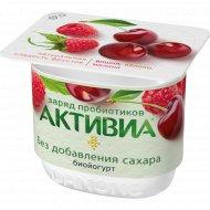 Биойогурт «Активиа» вишня, яблоко и малина, 2.9%, 150 г