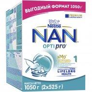 Cмесь«NAN 1 OPTIPRO» 1050 г