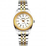 Наручные часы «Skmei» 9098CS, женские, белые