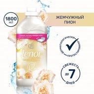 Кондиционер для белья «Lenor» жемчужный пион, 1.8 л