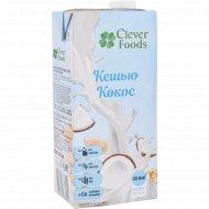 Напиток ореховый «Clever Foods» кешью кокос, 1000 мл