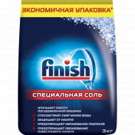 Соль для посудомоечных машин «Finish» 3 кг