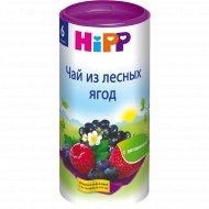 Чай детский «HiPP» из лесных ягод, 200 г.