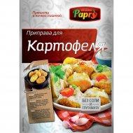 Приправа «Papry» для картофеля, 35 г.