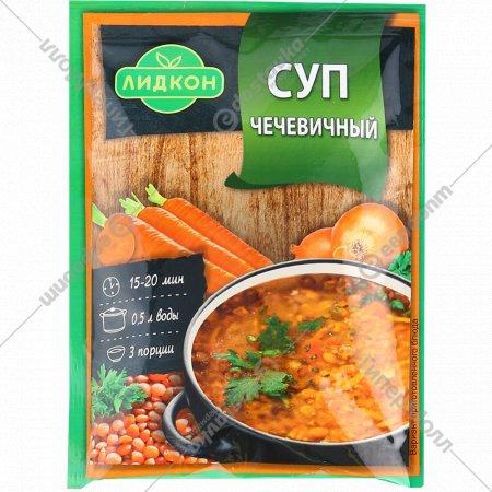 Суп чечевичный «Лидкон» 70 г.