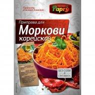 Приправа «Papry» для моркови корейской, 35 г.