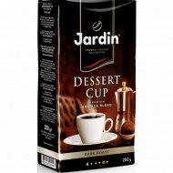 Кофе молотый «Jardin» дессерт кап, 250 г.