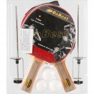 Набор для настольного тенниса «Do Best» BR33.