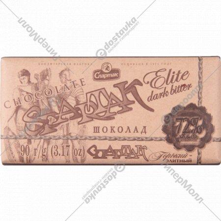 Шоколад «Спартак» горький-Элитный 72 %, 90 г.