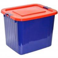 Ящик для хранения «Violet» 60 л.