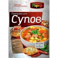 Приправа для супов «Papry» 35 г.