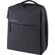 Рюкзак «Xiaomi» Mi City Backpack 2 ZJB4192GL Dark Gray.
