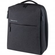 Рюкзак «Xiaomi» Mi City Backpack 2 ZJB4192GL Dark Gray.