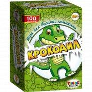 Игра настольно-печатная «Крокодил».